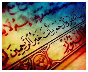 Islam27